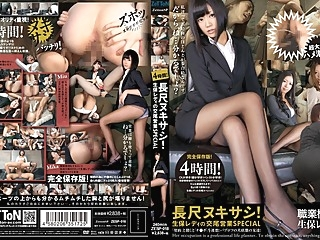 Kohaku Uta, Haruoto Miko, Saino Miu, Oosaki Mika in Long Insertion And Removal!Copulation Sales Of Life Insurance SPECIAL Lady japanese jav censored asian video
