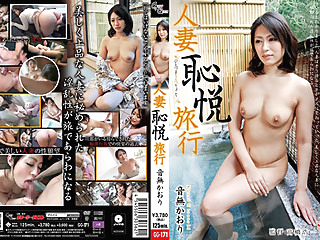 Kaori Otonashi in Shameful Travel asian japanese jav censored video