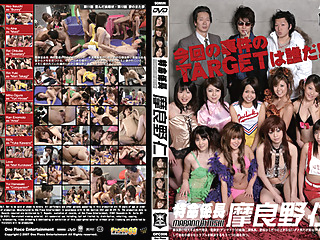 Chief Inspector Marano Hitoshi 6 asian compilation doggystyle video